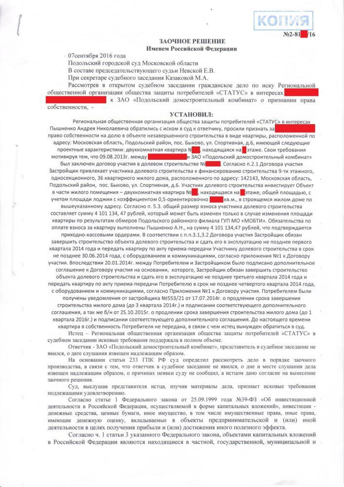 Приказ 0124 об утверждении инструкции по внутренний охране объектов фсб