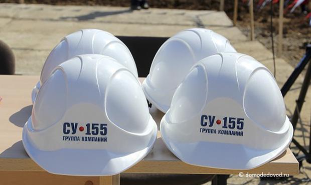 Включение в реестр кредиторов СУ-155