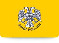 Центральный банк РФ снизил ключевую ставку на 0,5% до 10,5%.