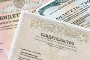 Признание права собственности на квартиру в 2017 году, порядок, документы и инструкция