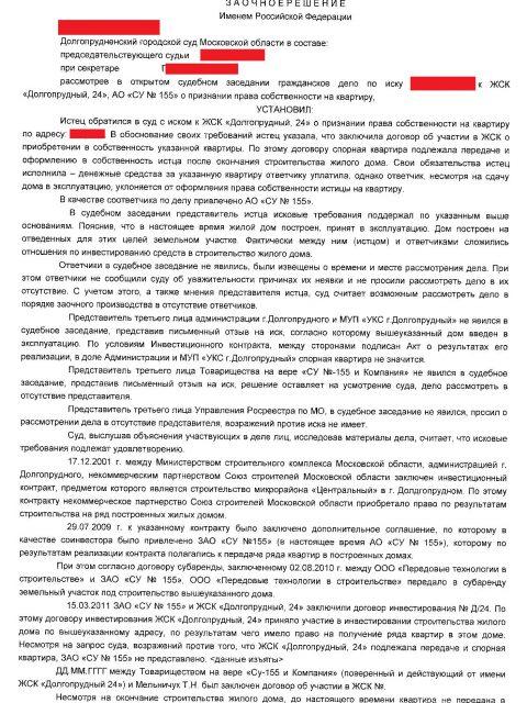 Raketostroitelej_d_5_korp_1 (2)