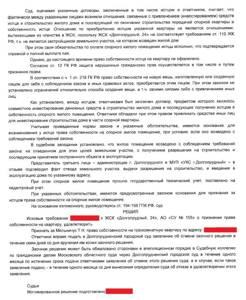 Raketostroitelej_d_5_korp_1