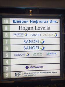 Спор с фармацевтической компанией Санофи