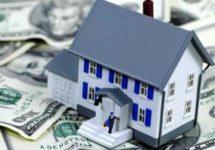 Налоги на продажу недвижимости нерезидентами