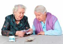 налоговый вычет пенсионерам на приобретение нежилой недвижимости