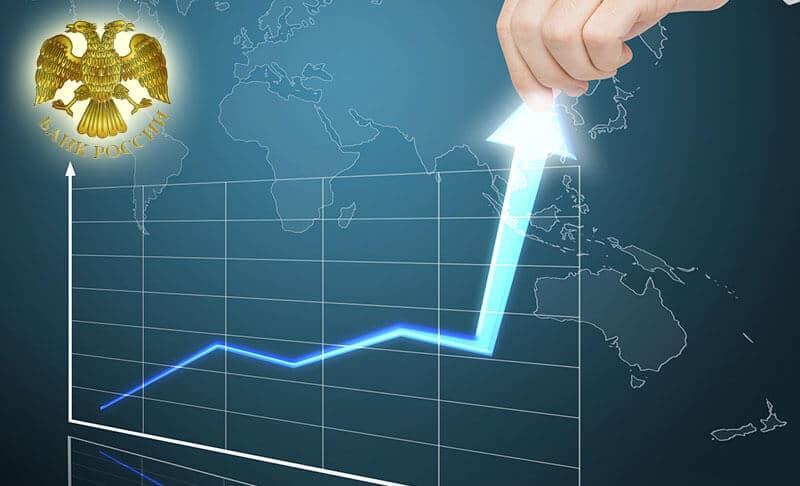 Рост ключевой ставки Центрального банка Российской Федерации и его влияние на рынок недвижимости