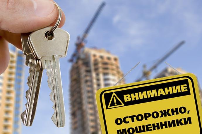 Как снять выгодно квартиру в Москве и не нарваться на мошенников