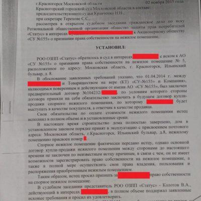 Ильинский-бульвар-8-1