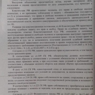 Ильинский-бульвар-8-2