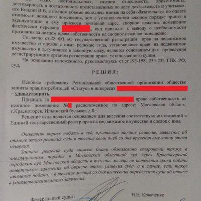 Ильинский-бульвар-8-3