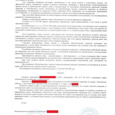 Raketostroitelej_d_1_korp_1-2 (1)