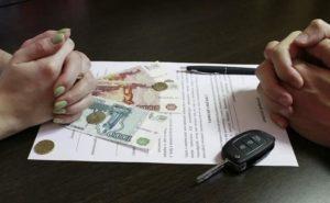 Раздел автомобиля в брачном договоре